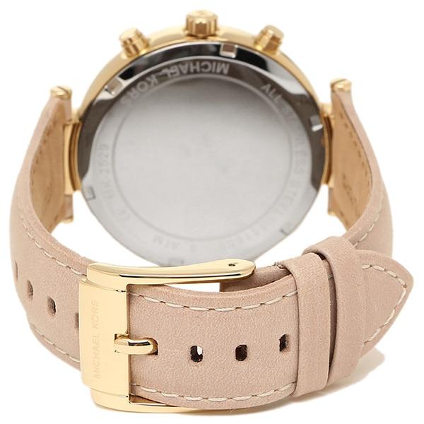 a1af2e63941ff Michael Kors Sawyer Chronograph Rose Dial Ladies Watch